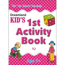 Kid's Activity Books: 1st Activity Book IQ
