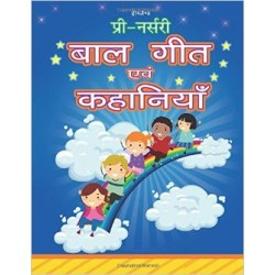 Pre-Nursery Rhymes and Story Book (Hindi)