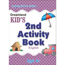 Kid's Activity Books: 2nd Activity Book English
