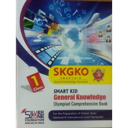 SKGKO Smart Kid General Knowledge Olympiad Comprehensive book 1