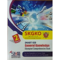 SKGKO Smart Kid General Knowledge Olympiad Comprehensive book 2