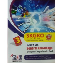 SKGKO Smart Kid General Knowledge Olympiad Comprehensive book 3