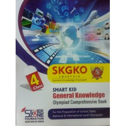 SKGKO Smart Kid General Knowledge Olympiad Comprehensive book 4
