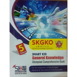 SKGKO Smart Kid General Knowledge Olympiad Comprehensive book 5