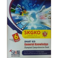 SKGKO Smart Kid General Knowledge Olympiad Comprehensive book 6