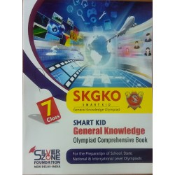 SKGKO Smart Kid General Knowledge Olympiad Comprehensive book 7