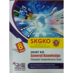 SKGKO Smart Kid General Knowledge Olympiad Comprehensive book 8