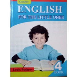 English For The Little Ones - 4
