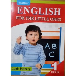 English For The Little Ones - 1