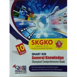 Silverzone SKGKO Smart Kid General Knowledge Olympiad book 10